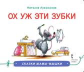 26182_dsh_lykom_png_zubki_obl.png