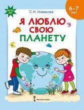 26128_dsh_novik_rt_6-7_obl.jpg