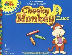 cheek_monkey_3_plus