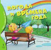 28082_vne_algar_pogoda_i_smena_obl.jpg